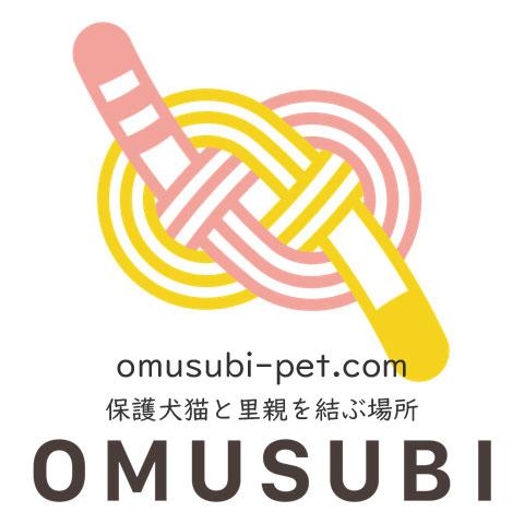 保護犬・保護猫の里親募集サイト OMUSUBI